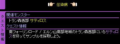 c0081097_2372825.jpg