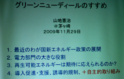 c0220597_1941849.jpg