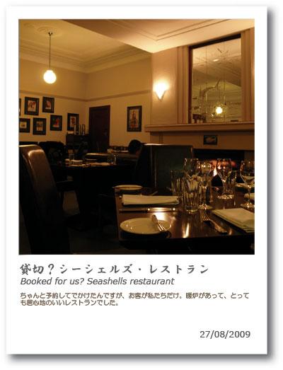 b0038810_1630529.jpg