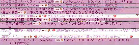 f0054610_15291372.jpg