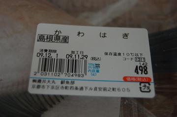 c0111017_20245785.jpg