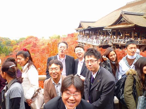 紅葉の京都 清水寺_b0150120_10423523.jpg