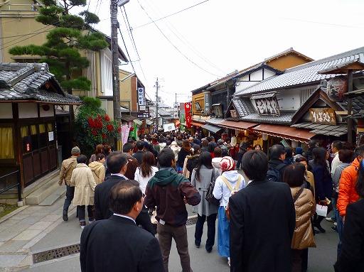 紅葉の京都 清水寺_b0150120_10424769.jpg