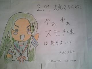 とある文化祭のアニメ看板_f0186726_19345536.jpg