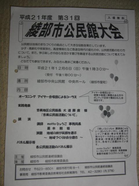 f0111128_2337554.jpg