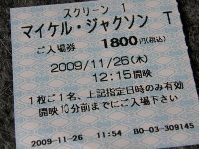 b0077929_1950769.jpg