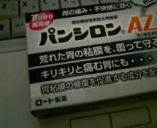 a0068930_1052481.jpg