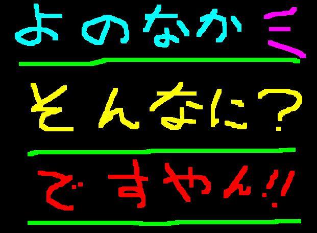 f0056935_19393476.jpg