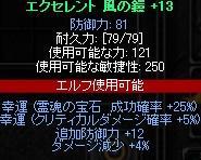 b0184437_201419.jpg