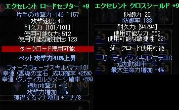 b0184437_2015780.jpg