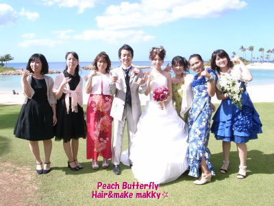 HAPPY WEDDING in Hawaii Vo.3_c0043737_010171.jpg