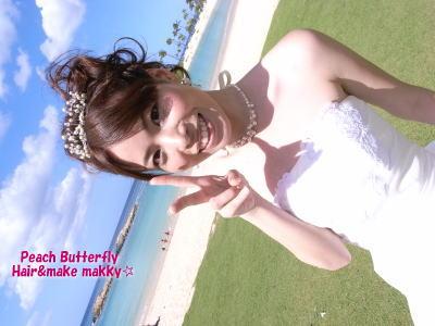 HAPPY WEDDING in Hawaii Vo.3_c0043737_092760.jpg