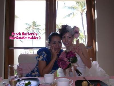 HAPPY WEDDING in Hawaii Vo.3_c0043737_712865.jpg