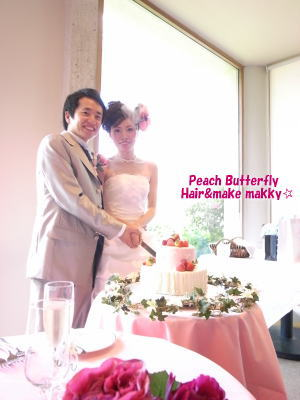 HAPPY WEDDING in Hawaii Vo.3_c0043737_774032.jpg
