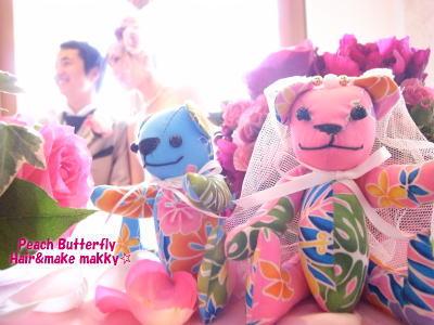 HAPPY WEDDING in Hawaii Vo.3_c0043737_793873.jpg