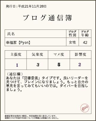 c0144638_5413665.jpg