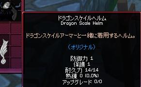 f0191443_20245722.jpg