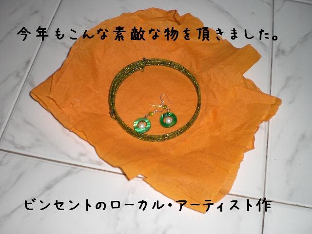 b0138450_8483179.jpg