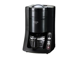 優れものコーヒーメーカーをお貸しします_c0218851_18493525.jpg