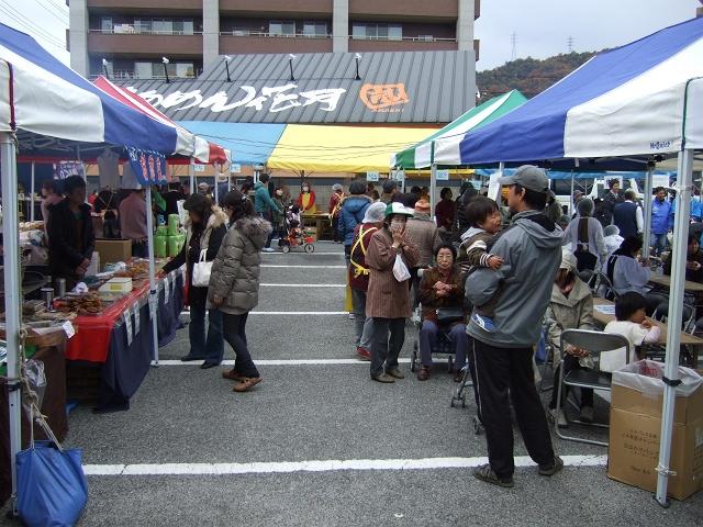 矢野町農業祭_b0095061_11143699.jpg