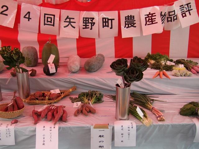 矢野町農業祭_b0095061_11144822.jpg