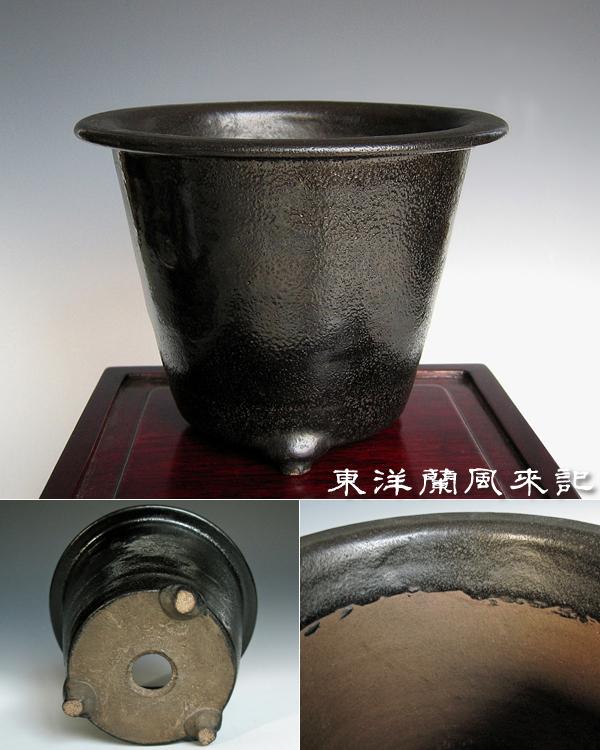 京楽焼万年青鉢(明治初期)              No.317_b0034163_036466.jpg