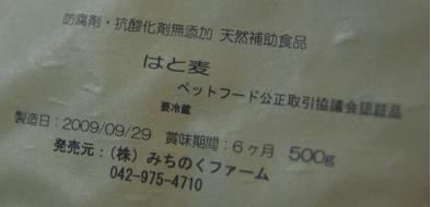 f0163163_18575026.jpg