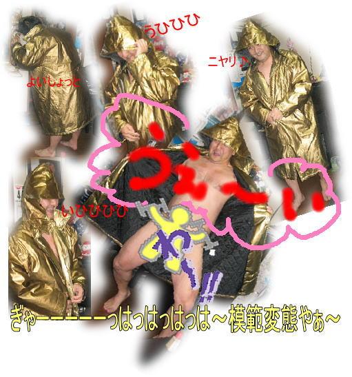 f0082367_1323597.jpg