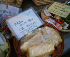 野菜でうきうき_b0011075_20361328.jpg