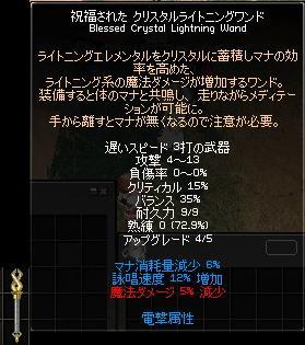 c0128578_215865.jpg