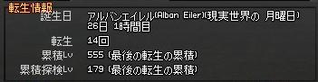 c0128578_223212.jpg
