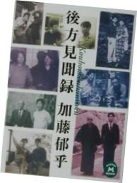 d0026378_1939401.jpg
