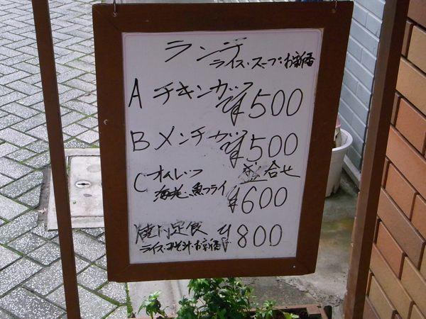 b0098884_21163695.jpg