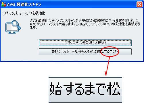 a0005487_1363958.jpg