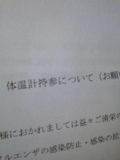 明日から_d0119487_16325685.jpg