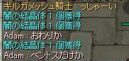 狭間_f0169790_0551071.jpg