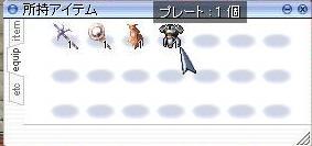 狭間_f0169790_056405.jpg