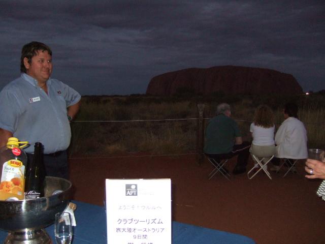 オーストラリアの旅 No 2. エアーズロック観光_e0024094_1641178.jpg