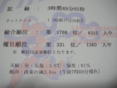 f0138304_19331760.jpg