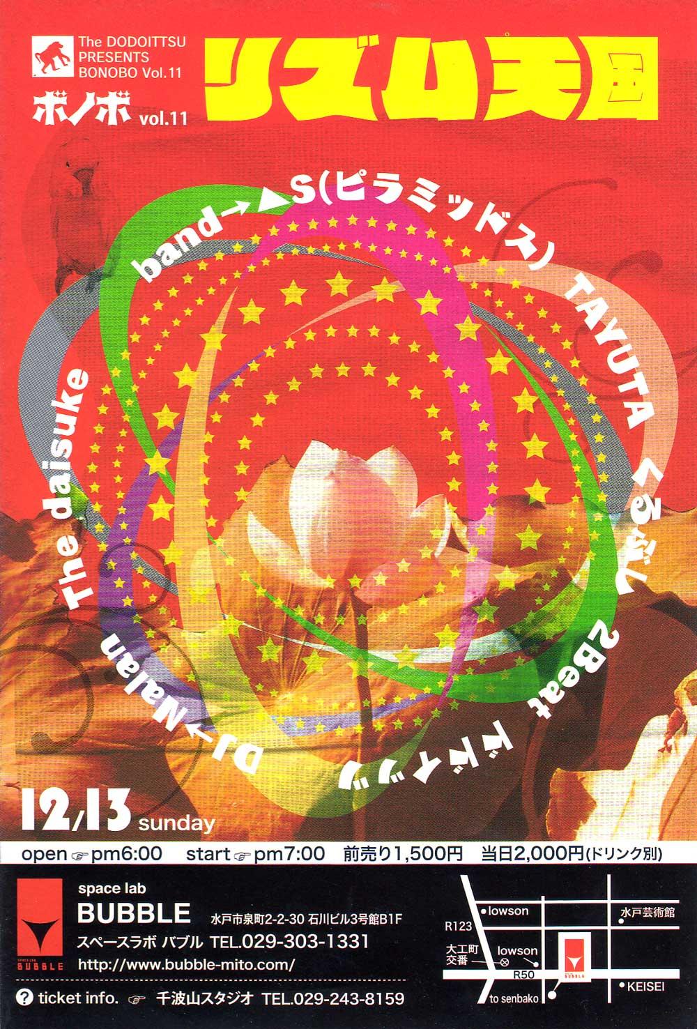 f0110713_20114712.jpg