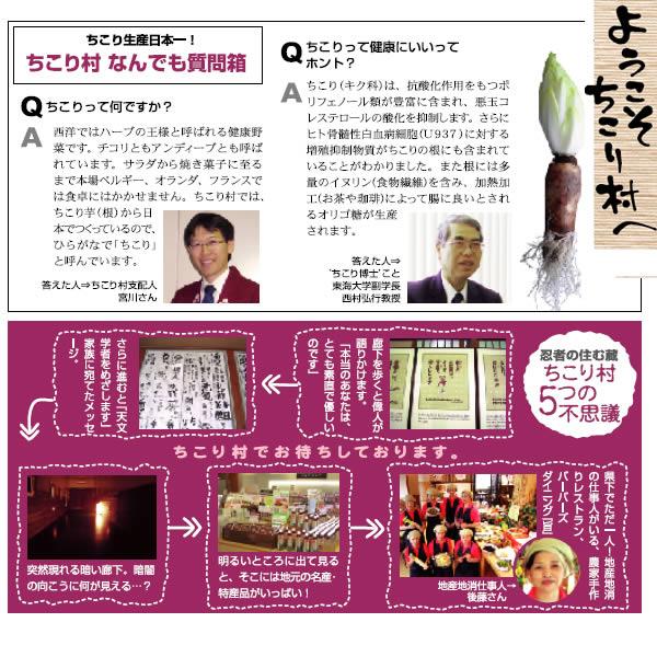 ♪新鮮 発芽野菜通信『アルゼンチンと日本』♪_d0063218_950637.jpg
