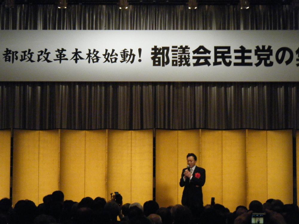11月27日(金) 鳩山総理と再会(都議会民主党パーティー)_e0093518_1830238.jpg