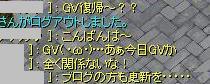 b0051419_611398.jpg