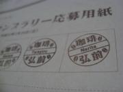 b0147224_20492358.jpg