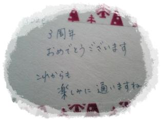 c0182527_2275619.jpg