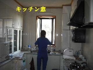 旬のメニュー_f0031037_20115177.jpg