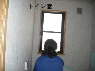 旬のメニュー_f0031037_2062697.jpg