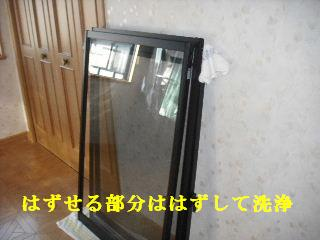 旬のメニュー_f0031037_2084730.jpg