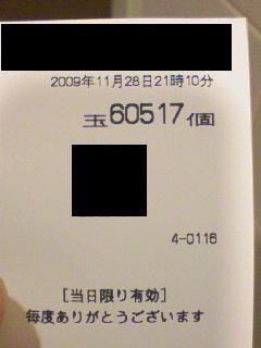 c0221351_0465066.jpg