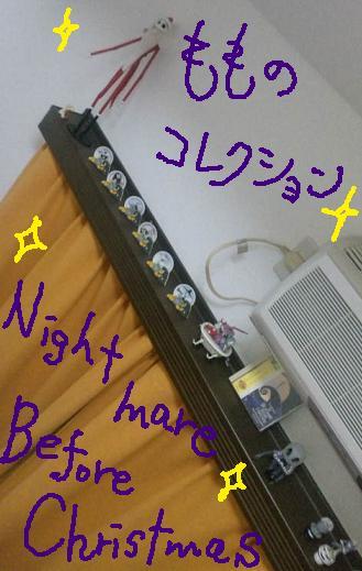 b0122260_23162115.jpg